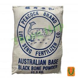 Australian Black Bone Powder Odourless 20kg