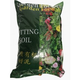 Garden Formula Potting Soil 7L